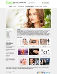 Как создать сайт косметики Oriflame